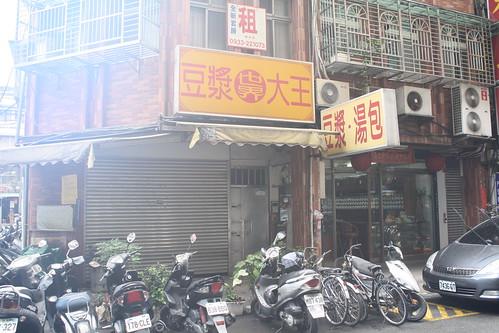 [台湾2.5] TAKAオススメのお粥のお店は閉まっていた。