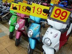 Thai-Bikes (kawabek) Tags: thailand motercycle khonkaen タイ バイク ขอนแก่น コンケン รถจักรยานยนต์