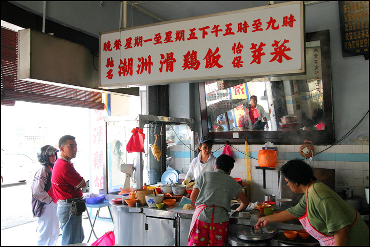 chicken-rice-stall