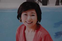 20110815-_DSC0656 竹下景子 keiko takeshita