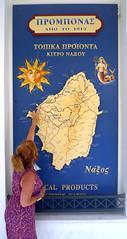 Naxos (Birmingham Phil) Tags: island greek aegean hellas greece cyclades    islands   greek