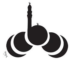 تكوين كلمة (Jasmin Ahmad) Tags: رمضان تشكيل تكوين