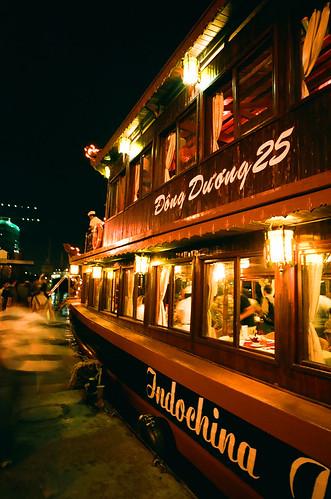 ベトナム_夜景_02