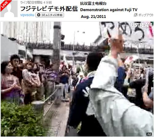 日本民众抗议富士电视台的韩流偏重行为