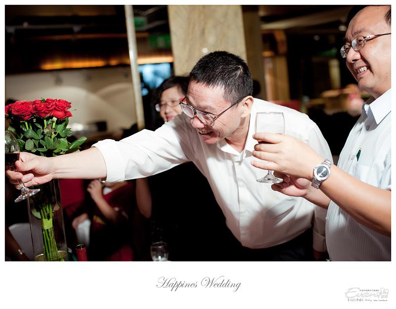 [婚禮攝影]政修與素玫 婚禮喜宴_152