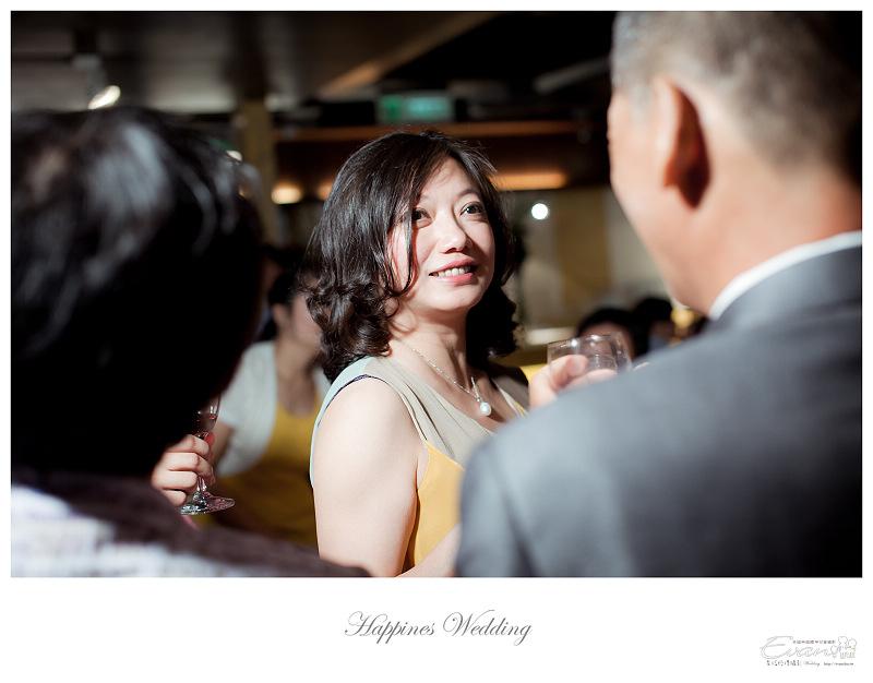 [婚禮攝影]政修與素玫 婚禮喜宴_153