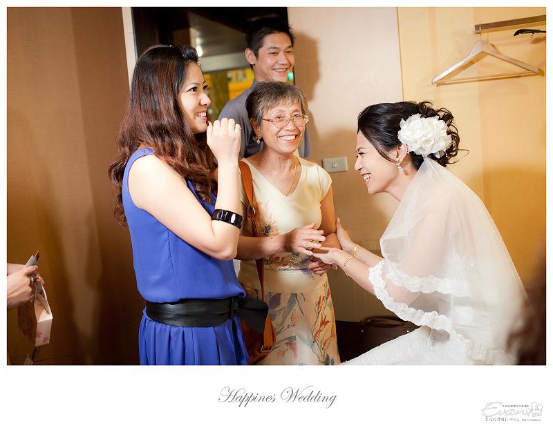 [婚禮攝影]政修與素玫 婚禮喜宴_063