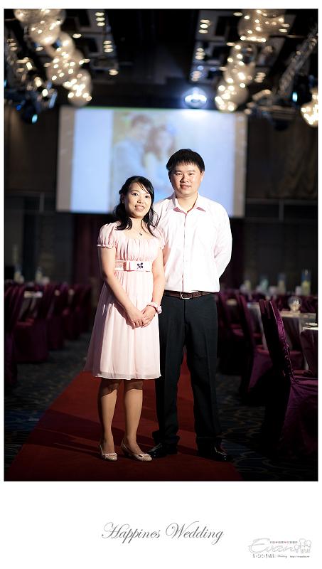 [婚禮攝影]文怡&一智 婚禮喜宴-彭園會館_002