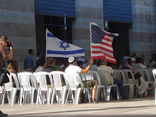 Jerusalem Pro-Israel Rally