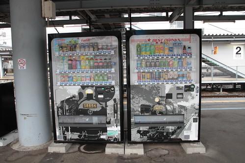 熊本駅 SL人吉自動販売機