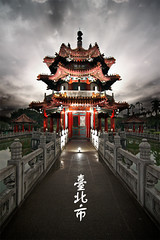 Taipei Temple (Alvaro Arregui) Tags: china street urban building architecture asian temple folk traditional chinese taiwan taipei hdr taiwanese alvaroarregui
