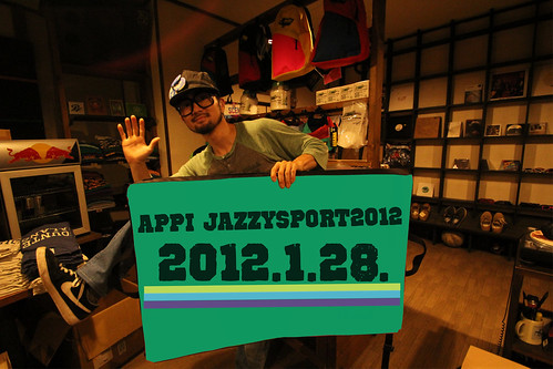 ajs2012