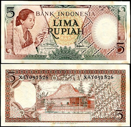 5 Rupií Indonézia 1958, Pick 55