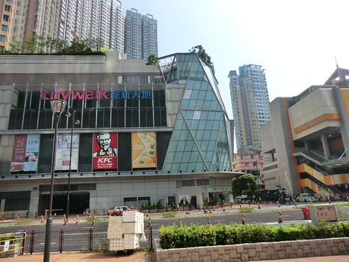Tswen Wan / Citywalk