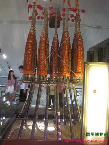 蘭陽博物館-IMG_2497V