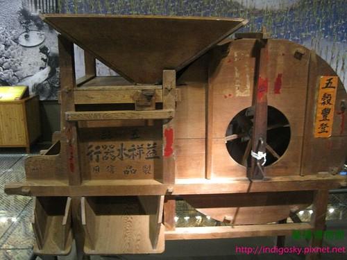 蘭陽博物館-IMG_2503V