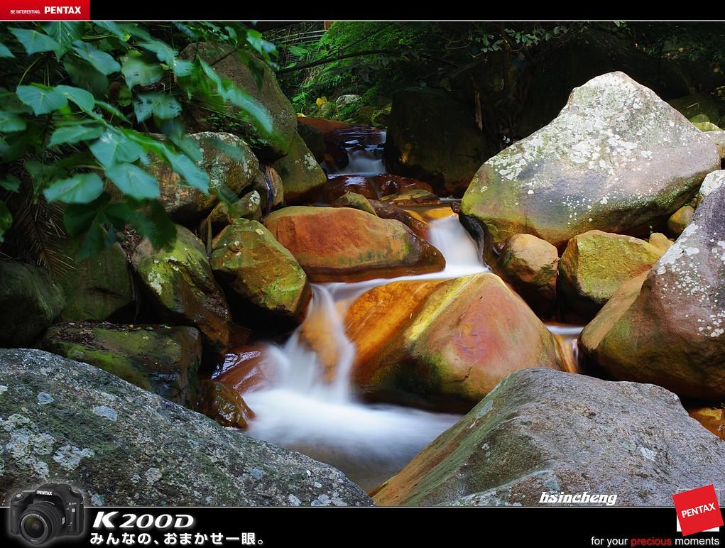 練習溪曝的好地點:天母磺溪