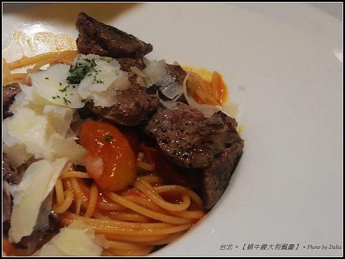 蝸牛義大利餐廳 (18)