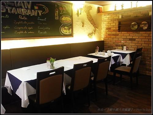 蝸牛義大利餐廳 (36)