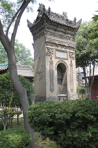 Xi'an Chinese Muslim Mosque in China