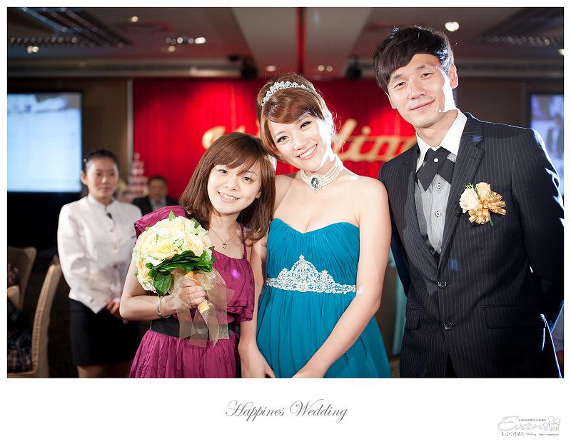 [婚禮攝影]碧娟&呈文 婚禮記錄-229