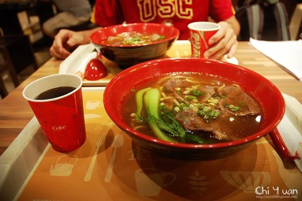 金饌牛肉麵01.jpg