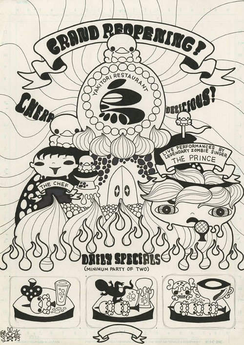 Cinderalla Artwork Online & Special Edition Prints by Junko