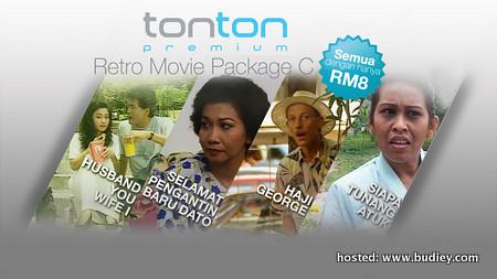 tonton-premium_C