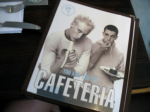 cafeteria_photo_04