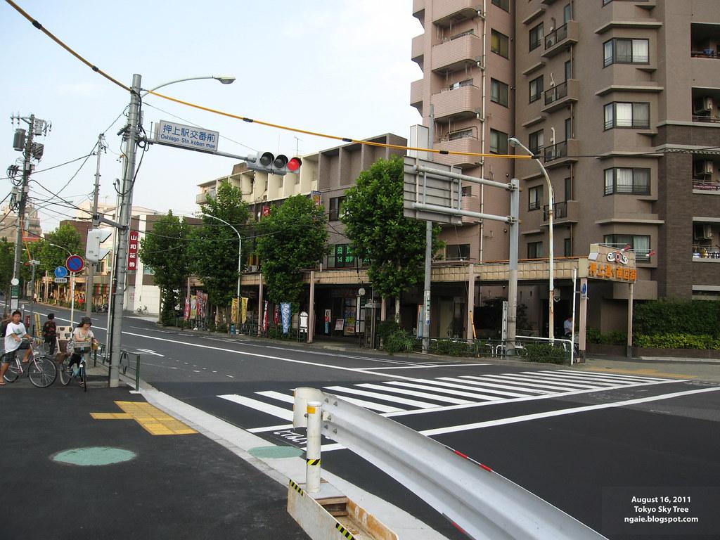 Tokyo Sky Tree Neighbourhood