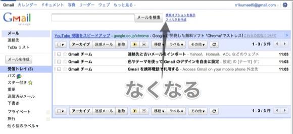 Gmail - 受信トレイ (3) - n1kumeet5@gmail.com-6