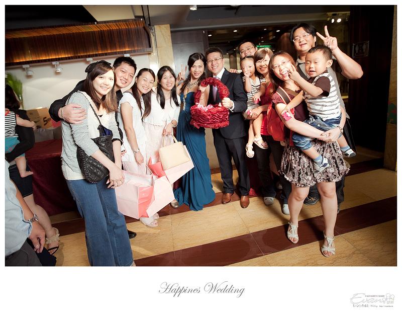 [婚禮攝影]政修與素玫 婚禮喜宴_170