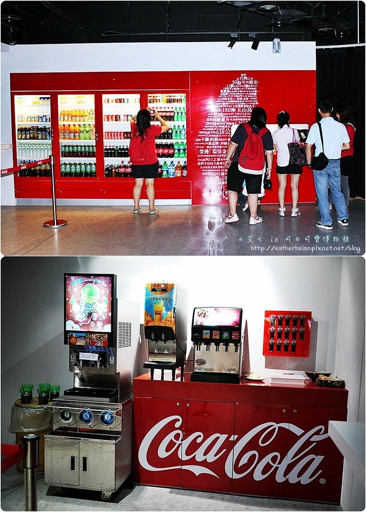 62 可樂在台灣
