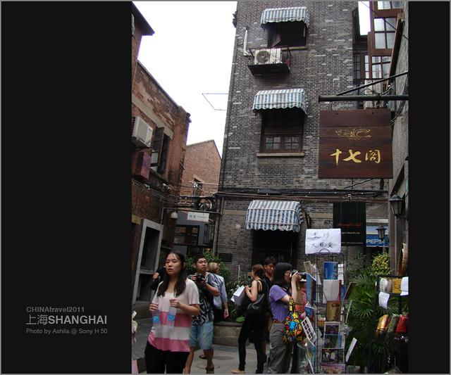 CHINA2011_230