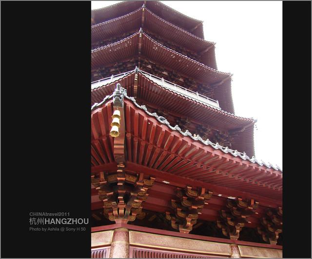 CHINA2011_135