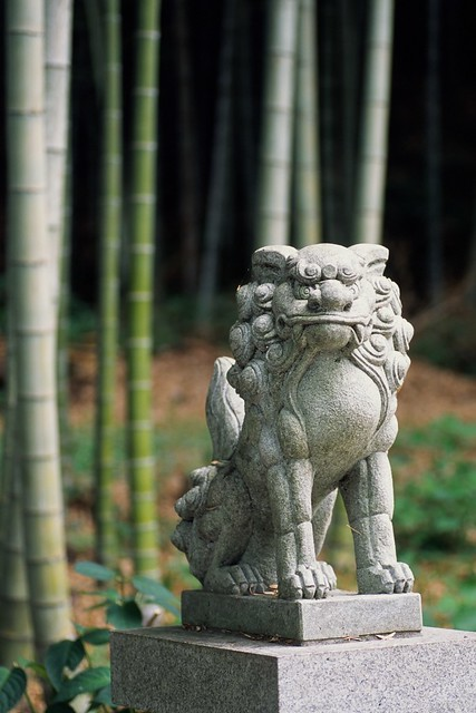 Lion at Kenchoji