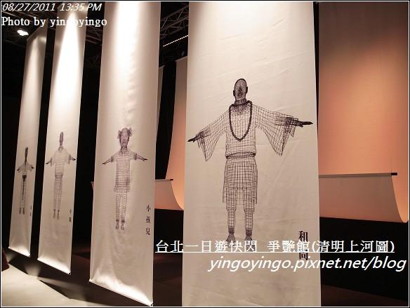 台北市_清明上河圖20110827_R0041799