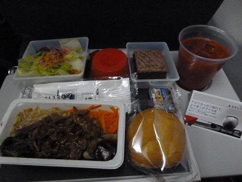 機内食のビビンバ