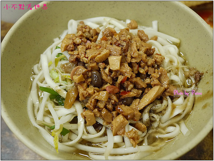 黃記小吃 (6).JPG