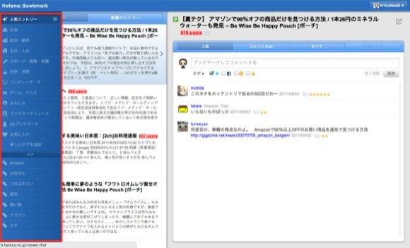 スクリーンショット 2011-09-03 10.13.04.png