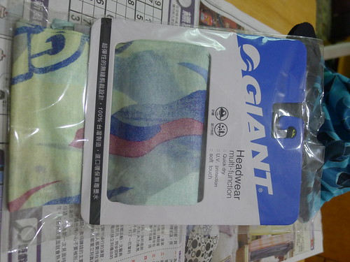 Giant 頭巾