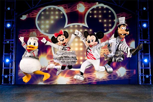Disney Live 2