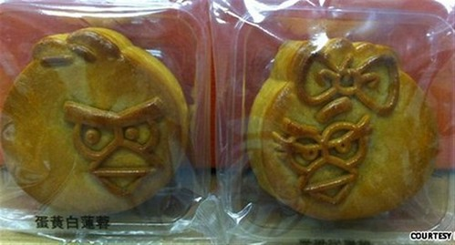 Chinese Mid-Autumn Festival Angry Bird mooncake (Medium)