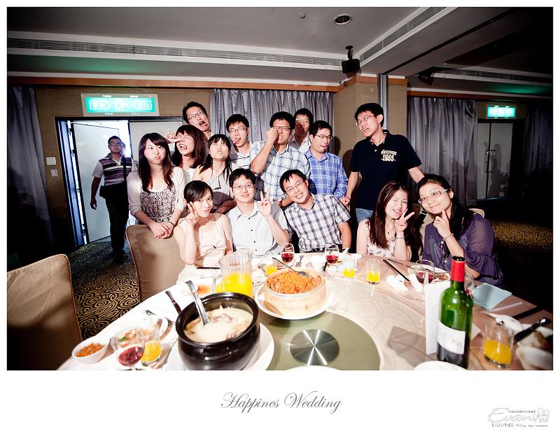 [婚禮攝影]碧娟&呈文 婚禮記錄-211