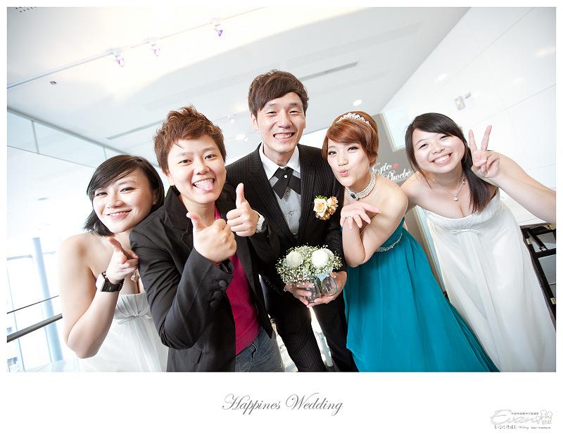 [婚禮攝影]碧娟&呈文 婚禮記錄-251