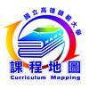 高師大全校課程地圖 Logo