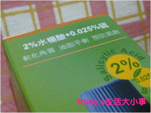 控油痘痘粉刺露 (5)
