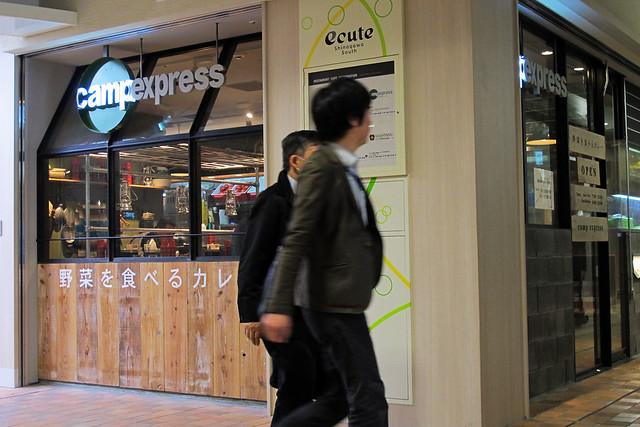 110420_093014_品川駅_キャンプエクスプレス