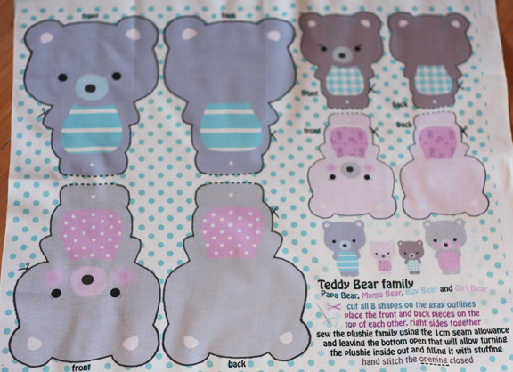 teddy bear plushie fabric