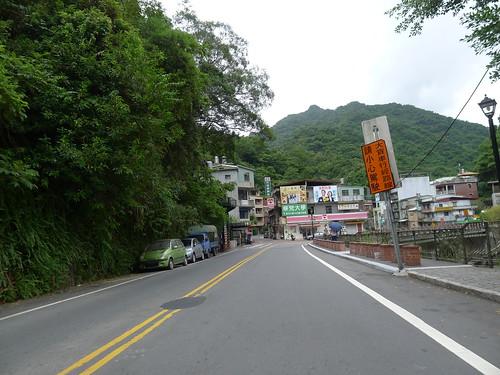 石碇的社區一景